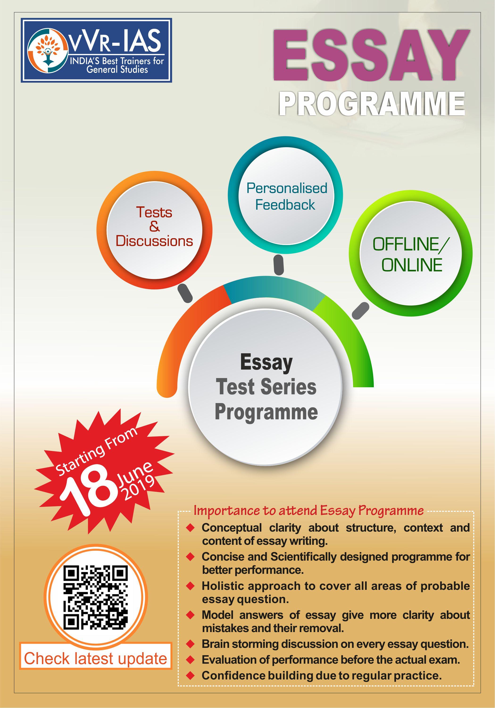 Essay Programme